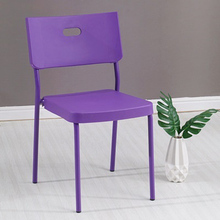 modern dining room chair shell lounge colorful plastic chair for kitchen dining bedroom study living room chairs 4 pcs Modern fashion plastic dining room dining chair restaurant office meeting computer chair family bedroom learning lounge chair