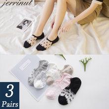 Meias tornozelo femininas, meia tornozelo cano curto transparente invisivel meias finas 3 pares