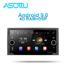 Asottu FO602 Android 9.0 px6 DVD de voiture pour Ford Mondeo c-max focus galaxy s-max fusion ranger escape expédition fiesta(China)