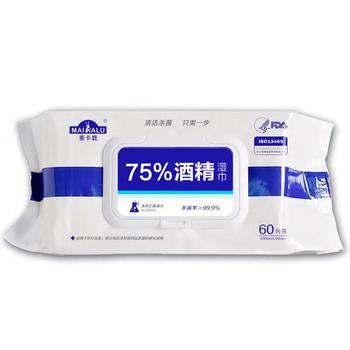 60 szt Chusteczki dezynfekujące jednorazowe 75 sterylizacja alkoholowa wytrzyj bawełniany arkusz do czyszczenia w gospodarstwie domowym tanie i dobre opinie Wipes Mokre chusteczki 550g non-woven+alcohol 20*22cm