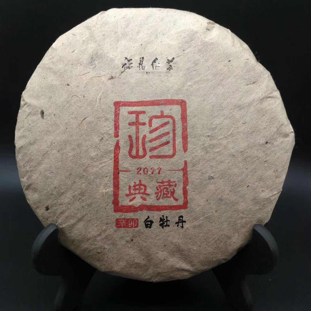 2011 China Fuding White Tea 300g Alpine Aged White Peony Tea Cake Factory Direct Sales Wild Old White Tea Green Food 1