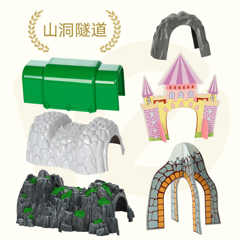 Wooden Train Building Block Track Accessories Simulation Tunnel Cave Children's Toys Compatible with Wooden Track