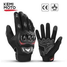 KEMIMOTO-Guantes de motocicleta para hombre y mujer, protectores de pantalla táctil, para Motocross, de verano