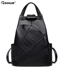 ZOOLER cowhide backpacks quality Leather Woman Backpack double strap bags for girl brand fashion large capacity travel bags#B151 zooler genuine leather backpacks for men 2016 new backpack schoolboy famous brand china hot large capacity hot 8338