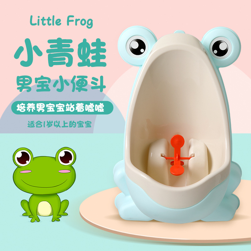 Toilet For Kids BOY'S Wall Mounted Urinal Baby Urinal Kids Urine Cup Urinal Sit Potty