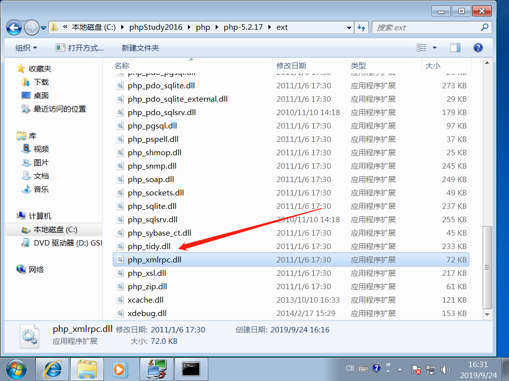 php5.2木马文件