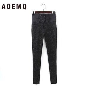 Image 3 - AOEMQ Fashion Cotton Soft Flat Pants 2 Colors Casual Sports PE Class Wear Pencil Pants Trousers Elastic Force Slim Pants