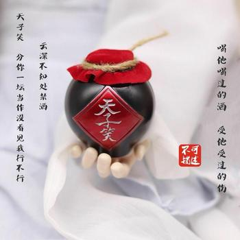 Wine Jar Censer Yin Hu Fu Grandmaster of Demonic Cultivation Cosplay Wei Wuxian