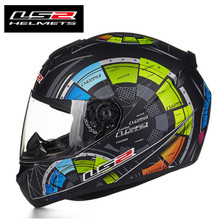 2016 Newest Motorcycle Helmet LS2 FF358 Full Face Urban Racing Motocross Helmets Capacetes Motociclismo Casque Casco Moto ECE