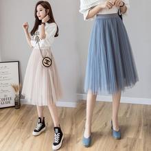 Tulle Skirt Women 2019 Summer A-line Midi Skirts Elastic Hig