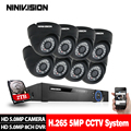 8CH 5.0MP 5-в-1 цифровой видео Регистраторы + 8*5 0 Мп AHD Черный ИК CCTV Камера + 8 * 65ft кабель наблюдения для видеонаблюдения Системы
