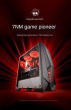 Amd R5 3600/GTX1660 pulpit/wysokiej klasy maszyna montażowa/pulpit/Host gry/DIY komputer GI21
