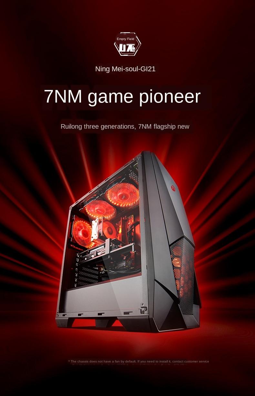 Amd R5 3600/GTX1660 masaüstü/High-End montaj makinesi/masaüstü/oyun Host/DIY bilgisayar GI21