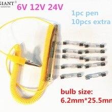 Car Light Lamp Voltage test Automotive Copper circuit test pen electrician line