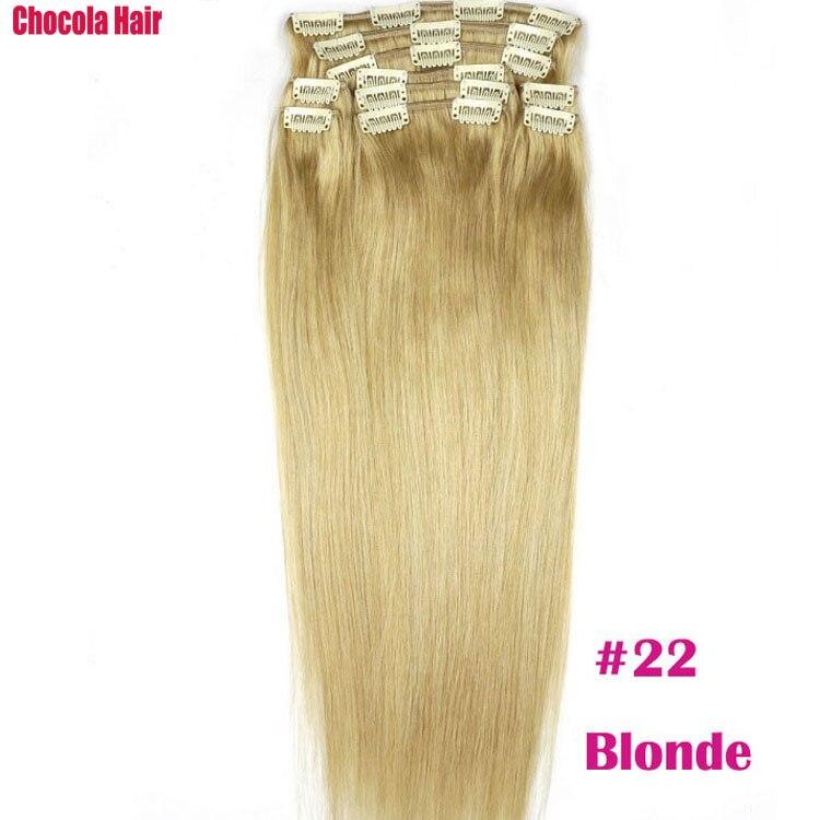 Chocola, бразильские волосы remy на всю голову, 10 шт. в наборе, 280 г, 16-28 дюймов, натуральные прямые человеческие волосы для наращивания на заколках - Цвет: #22