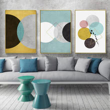 Настенные плакаты и принты в скандинавском стиле абстрактное