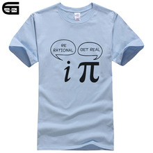 The summer style is reasonable, make it Real! Math, Science Geek Funny Word Game Pi T-shirt Men Short Sleeve T-shirt