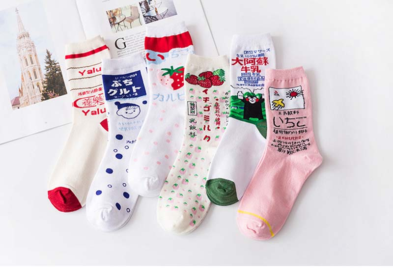 Creative High Quality Harajuku Women Socks