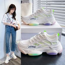 Net face daddy shoes women's new fashion leisure and breathable running shoes rainbow jelly sole sports shoes