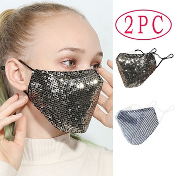 2PC Outdoor Sequins Washable Mask Reuse Face Cover Mask Reusable Washable For Outdoor Working masque