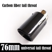 1pcs universal crimped edge 76mm single outlet exhaust tip AK carbon fiber pipe tail muffler