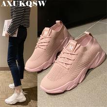 Модная Женская теннисная обувь сетчатые дышащие женские туфли