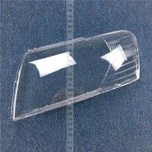 Для Mitsubishi Pajero V73 головной светильник крышка 03-11 V73 прозрачный светильник в виде ракушки V73 V75 V77 маска на фару головной светильник капюшон 2 шт