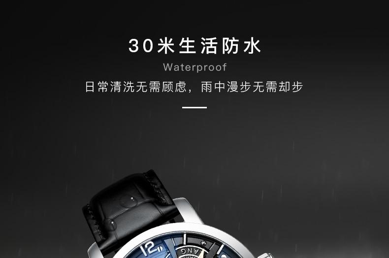 H0a9636856d6440668473001147c4e699k AILANG Original design watch automatic tourbillon wrist watches men montre homme mechanical Leather pilot diver Skeleton 2019
