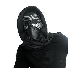 Film Darth Vader Cosplay maske lateks Stormtrooper Darth Vader kask Kylo Ren fırtına birlikleri kostüm sahne