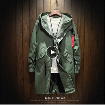 2019 Autumn Winter Men Fashion Long Outwear Windbreak Jacket Teenager High Quality Casual Trench Hoodie Jacket