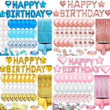 Birthday Party decoration, happy banner, tassel curtain, aluminum foil tablecloth, heart-shaped star