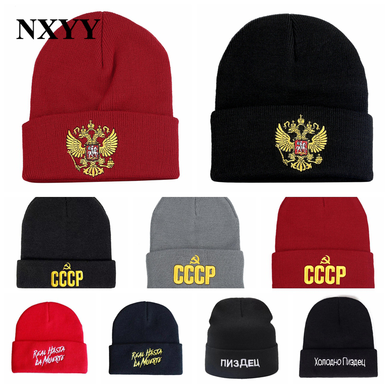 NXYY 15 Types Beanie Knitted Hats CCCP Russian Double-headed Eagle Riverdale South Side Serpents Skullies Embroidery Letter Caps