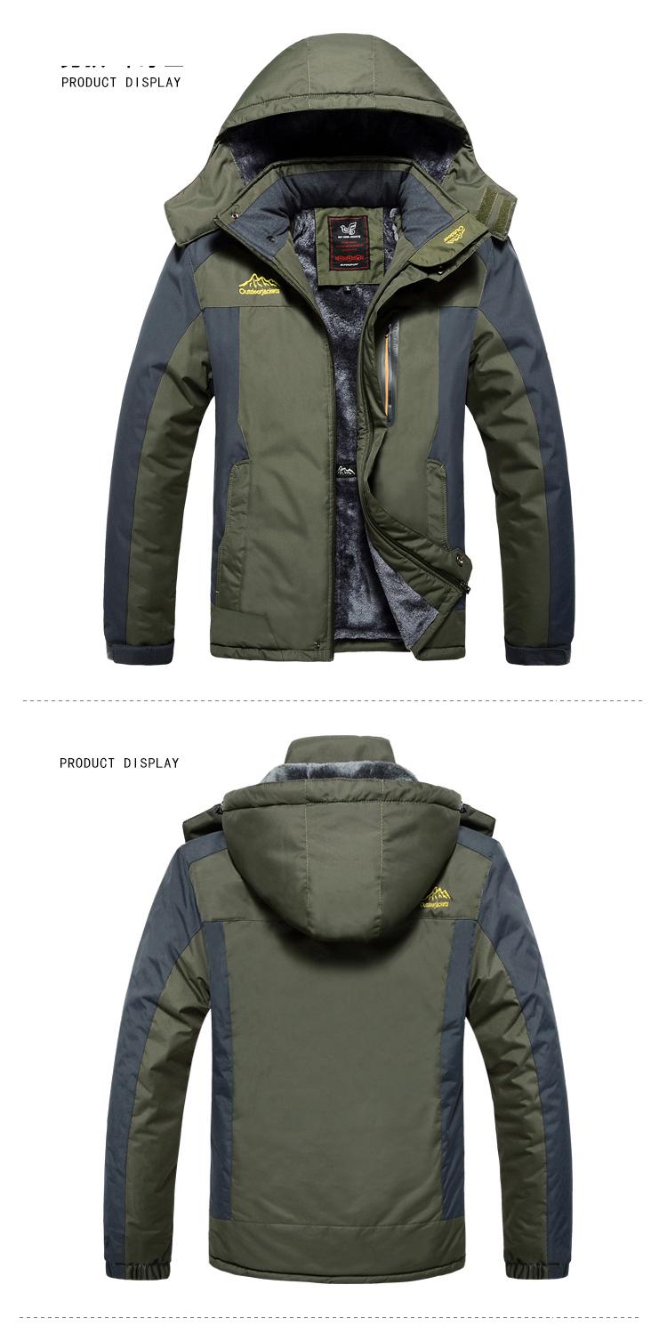 Winter Fleece Military Hiking Jackets Coat (12)