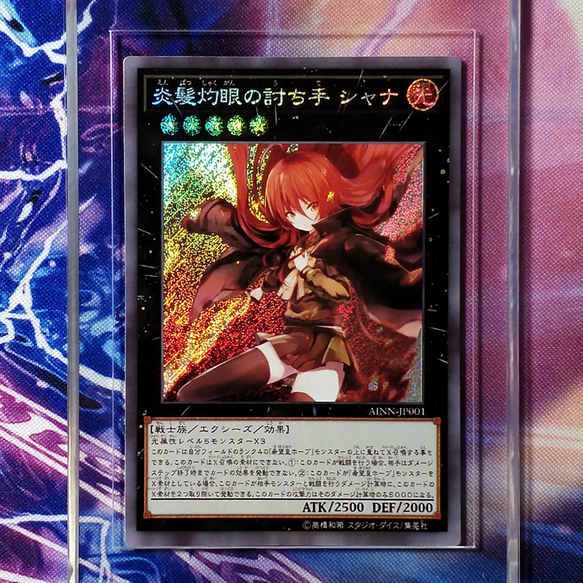 Red Hair Shakugan No Shana Yu Gi Oh DIY Colorful Toys Hobbies Hobby Collectibles Game Collection Anime Cards