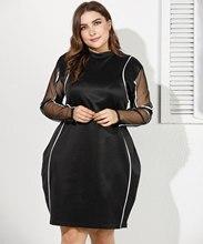 2019 Summer Autumn Plus Size Dresses Women XL-5XL Sexy Fight to Receive Waist Slim Fit Commuter Fashion Dress Female