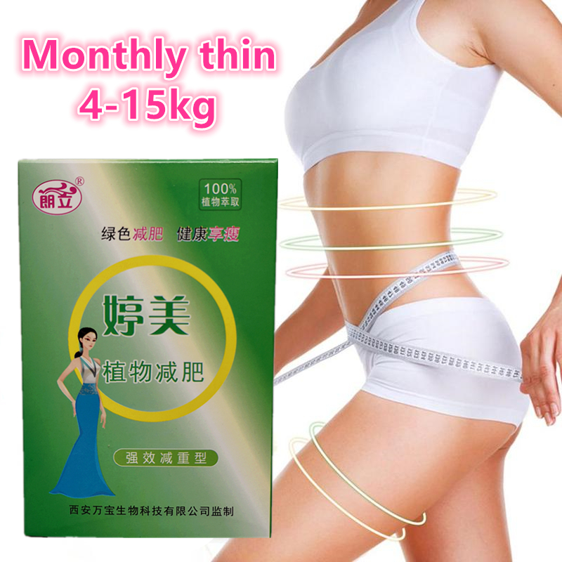 Weight loss slimming products burning fat detox dieting anti cellulite, non-slim patch to lose weight fast