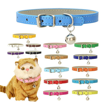 My Favorite Kitty Collar With Bell  1