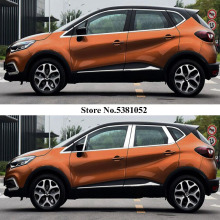 цена на Stainless Steel Strips Car Window Trim Decoration Side Body Sticker For Renault Captur 2014 2015 Accessories Car styling