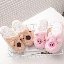 Зимние домашние тапочки в форме свинки; женские домашние тапочки; дизайнерские тапочки; мягкие домашние тапочки в полоску; женская обувь;@ py