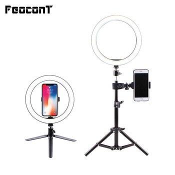 מנורה עם חצובה לצילום איכותי של יוטיוב או טיק טוק TIK TOK