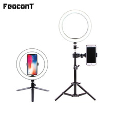 Ring Lamp Video Light 16/26cm Dimmable LED Selfie Ring Light USB Photography Light With Tripod For Phone Makeup Youtube Tik tok