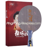 DHS Hurricane HAO Table Tennis Blade (Wang Hao 1) Original DHS Racket Ping Pong Bat / Paddle
