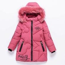 Пуховики для девочек теплая верхняя одежда для малышей плотные пальто ветрозащитные детские зимние куртки детская зимняя верхняя одежда с героями мультфильмов