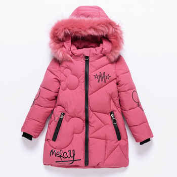 2019 Girls Down Jackets Baby Outdoor Warm Clothing Thick Coats Windproof Children's Winter Jackets Kids Cartoon Winter Outerwear - DISCOUNT ITEM  30% OFF All Category
