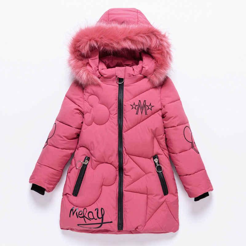 2019 בנות למטה מעילי תינוק חיצוני בגדים חמים עבה מעילי Windproof ילדים של חורף מעילי ילדים Cartoon חורף הלבשה עליונה