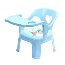 New Children's Multi-function Folding Dining Chair Baby Eating Chair Small Portable Big Plate