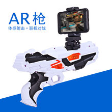 Factory Hot Selling Amazon Cross-Border E-Commerce Augmented Reality AR Bluetooth Game Gun Shinecon Somatosensory Pistol(China)