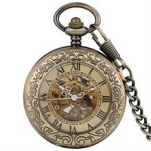 עתיק ברונזה שקוף עיצוב מכאני אוטומטי עצמי רוח שעון כיס גברים נשים Fob שעון מתנות עם כיס שרשרת רטרו