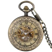 Antique Bronze Transparent Design Mechanical Automatic Self wind Pocket Watch Men Women Fob Watch Gifts With Pocket Chain Retro