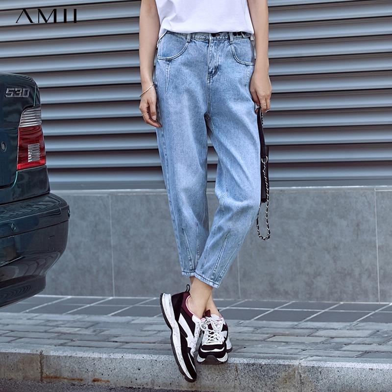 Amii Summer Women Streetwear Jeans Female Casual High Waist Zipper Pockets Pants 11970400